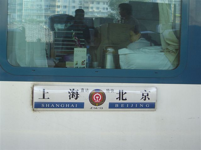 beijing.train-label.of.train.jpg
