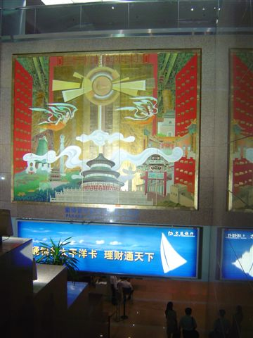 beijing.airport-wall.picture-welcome.jpg