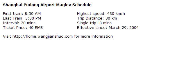 screen-maglev-schedule.png