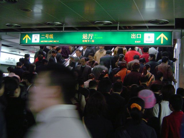 shanghai-people-many.in.metro.jpg
