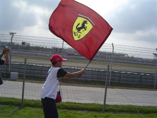 shanghai-child.flag-waving.jpg