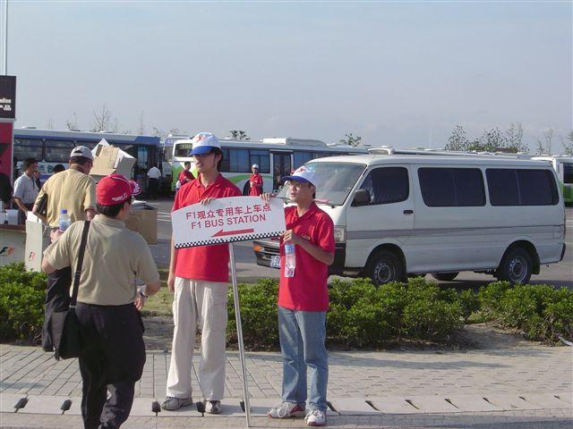 shanghai-f1.bus-volenteers.jpg