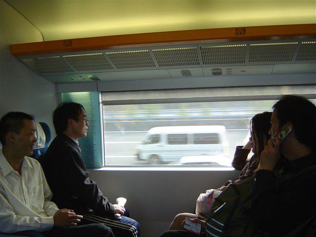 shanghai.maglev-window-fast.jpg