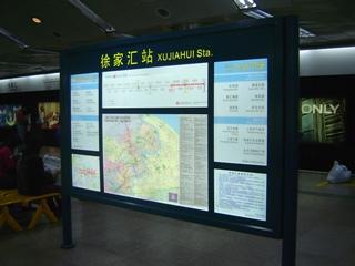 shanghai-standing-metro.jpg