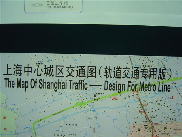 shanghai-designed-metro.typo.jpg