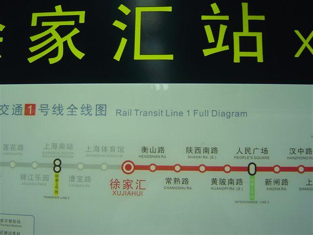 shanghai-full.diagram-metro.typo.jpg