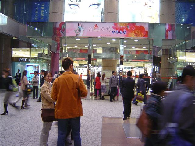 shanghai-pacific.store-night.jpg