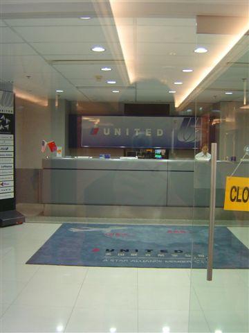 shanghai-united-central.jpg