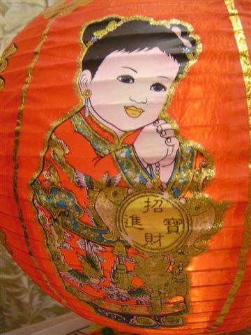 shanghai-girl-new.year.jpg