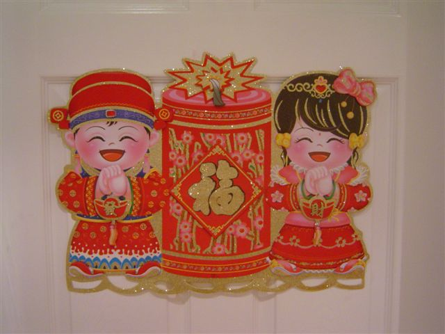 shanghai-girl.boy-new.year.jpg