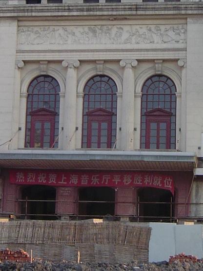 shanghai-shanghai.musical.hall-doric.orders.jpg