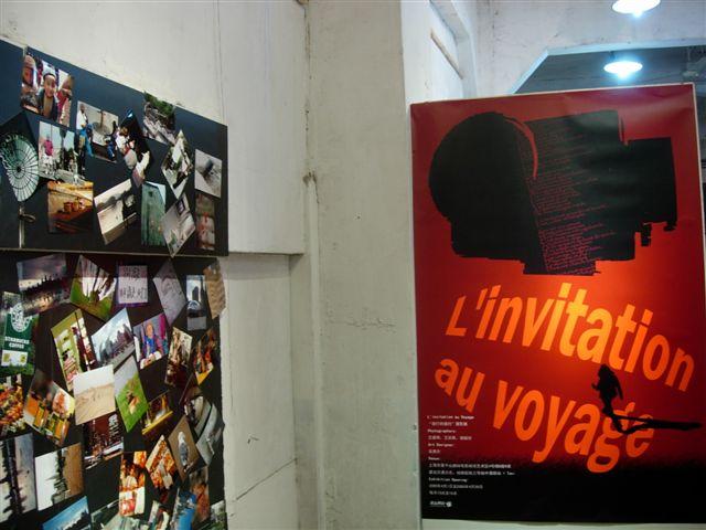 shanghai-poster.jpg