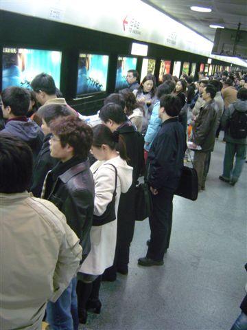 shanghai-metro-after.leave.jpg