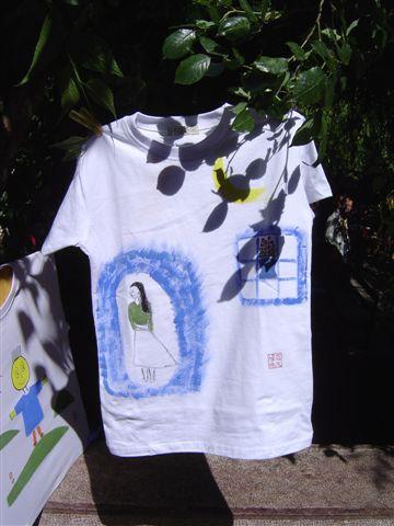 lijiang-fanfan-tshirt.JPG