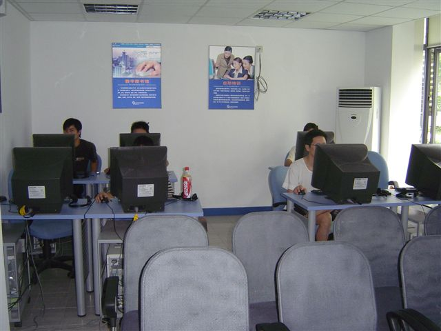 shanghai-digital.community-computers.jpg