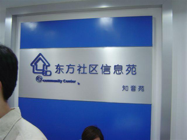 shanghai-xinxiyuan-home.jpg