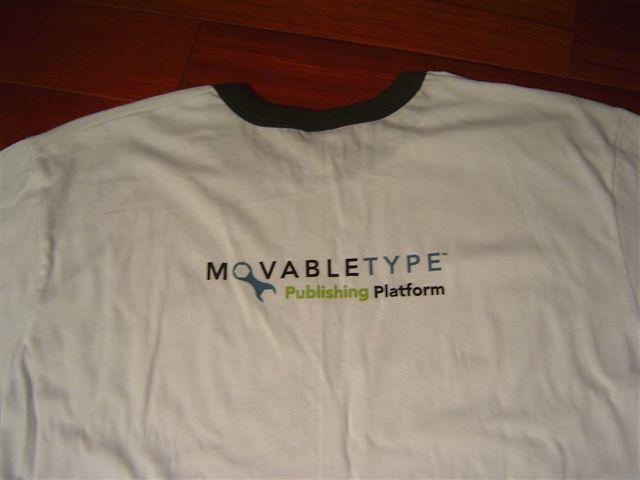 shanghai-movable.type-tshirt.jpg