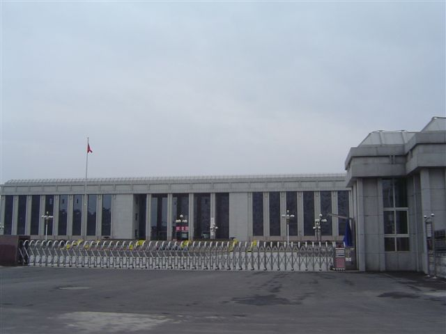 luoyang-new.city.hall.jpg
