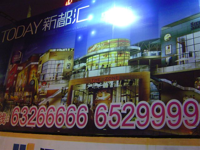 luoyang-real.estate-today.jpg
