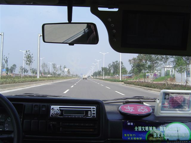 luoyang-road.to.airport.jpg