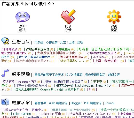 screen-kijijiji-homepage.PNG