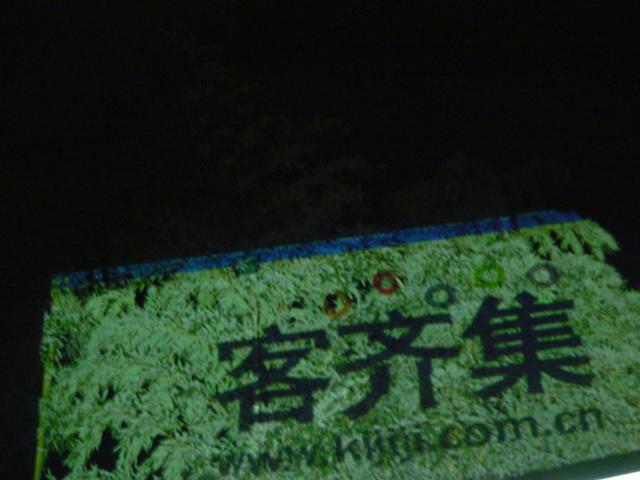 jian-kijiji-mountain.jpg