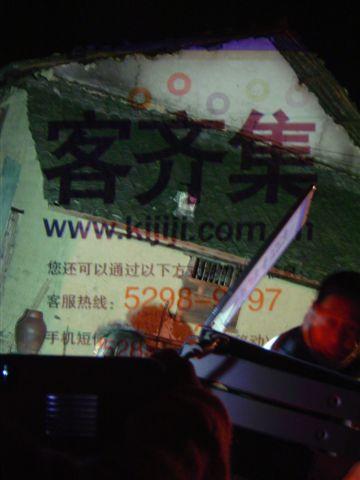 jian-kijiji-roof.jpg