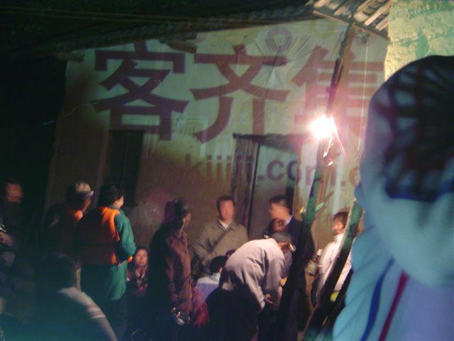jian-kijiji-wall.jpg