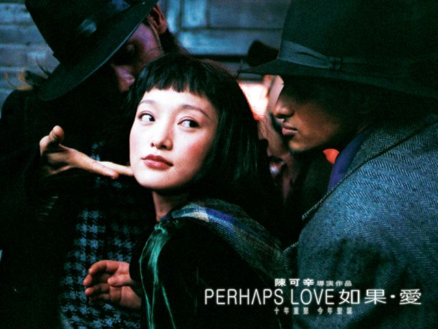 screen-perhaps.love-desktop1.jpg
