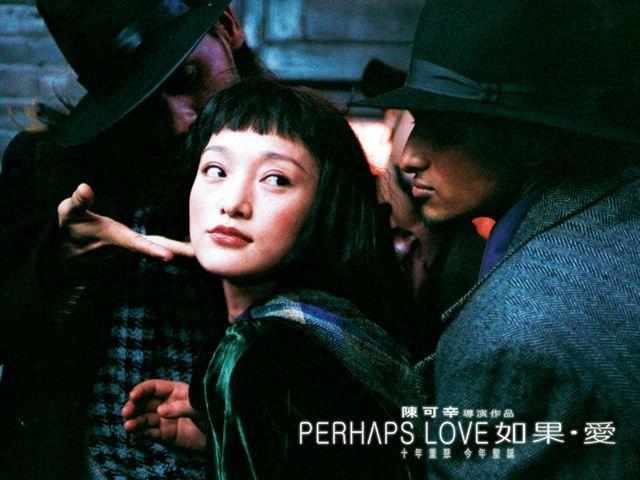 screen-perhaps.love-desktop1.jpg