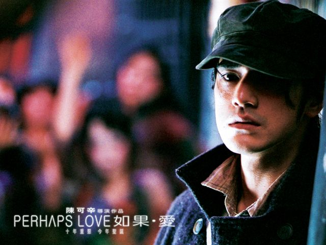 perhaps love movie wangjianshuou002639s blog love movie 640x480