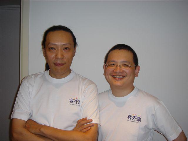 beijing-keso.liuren-kijiji.shirt.jpg