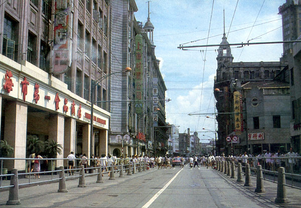 shanghai-east.nanjing.road-old.days.jpg