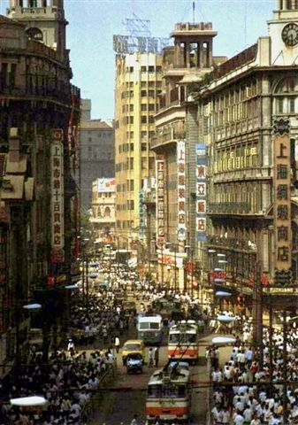 shanghai-east.nanjing.road.buildings-old.days.jpg