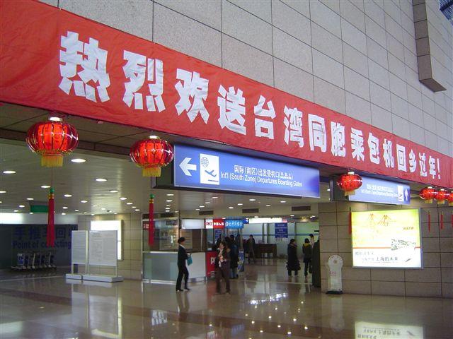 shanghai-direct.flight-red.jpg