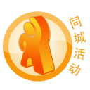 kijiji_icon_activity_128.png