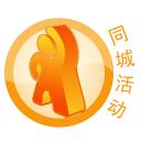 kijiji_icon_activity_128.png