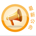 kijiji_icon_announcement_12.png