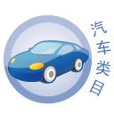 kijiji_icon_car_128.png