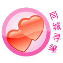 kijiji_icon_friends_128.png