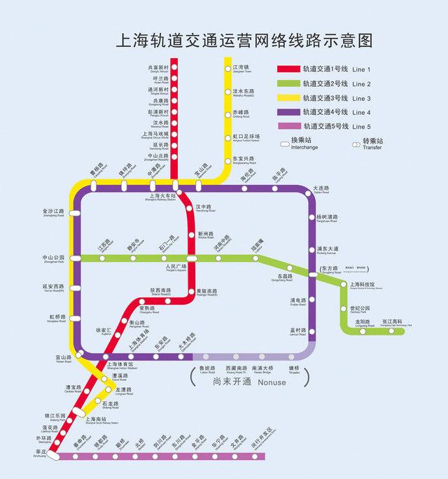map-shanghai.metro-complete.jpg
