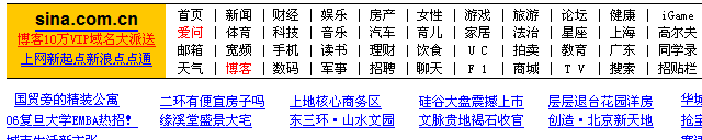 screen-sina-with.chinese.png