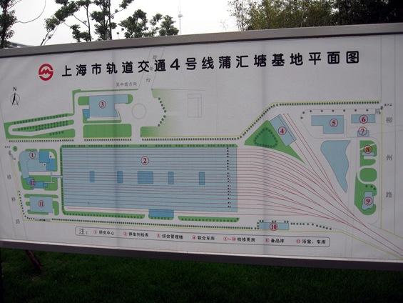 shanghai-metro.4-puhuitang