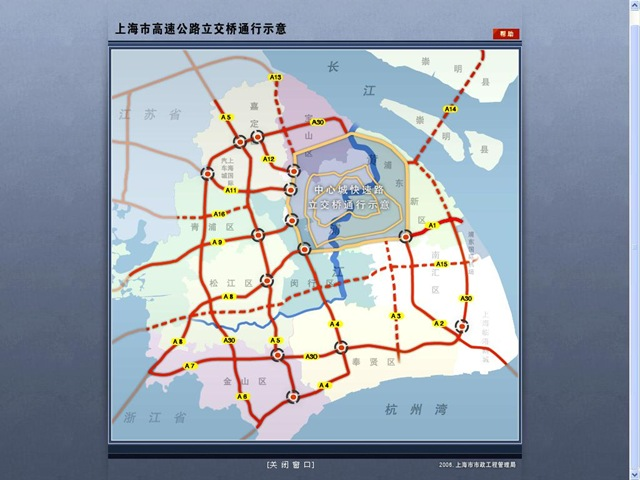 screen-shanghai.express.ways