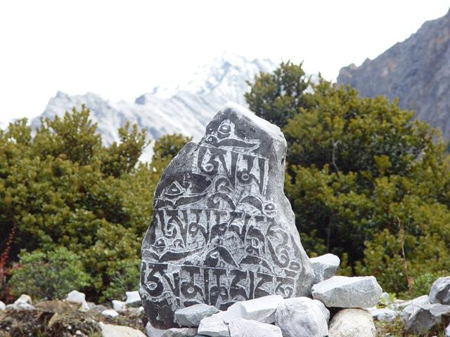 daocheng.yading-stone-with.jing
