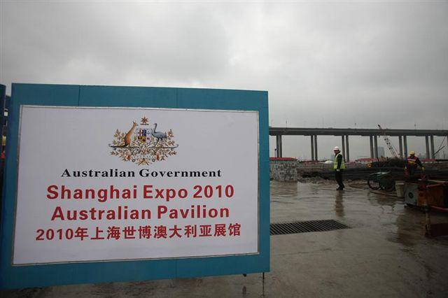 shanghai-australia.pavilion.construction.jpg
