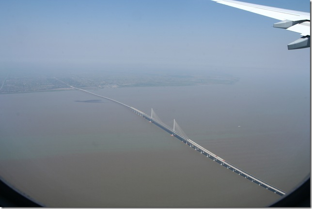 shanghai-yangtz.bridge.jpg