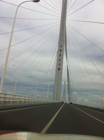 shanghai.chongming-bridge.pole-font.jpg