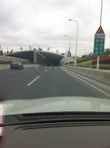 shanghai.chongming-tunnel-entrance.jpg