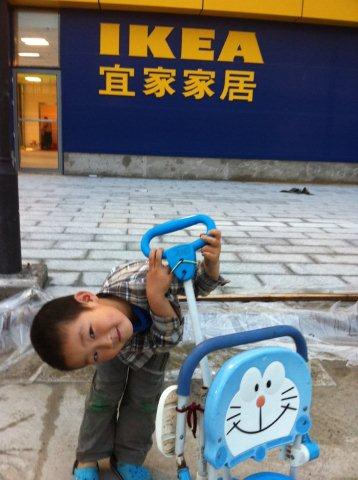 shanghai.ikea-yifan.jpg